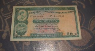 Hong Kong 1980 10 Dollars 427886 photo