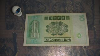 Hong Kong 1981 10 Dollars Serial Number C2.  217116 photo