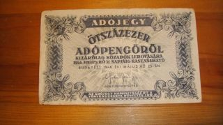 Hungary 50000 1946 Vf,  Paper Money photo