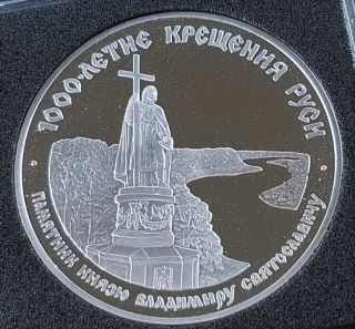 1988 Russian 25 Rubles Palladium