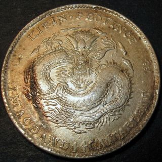 Silver Dragon 20 Cents Emperor Guangxu China 1 Mace 4.  4 Kirin Province 1908 photo