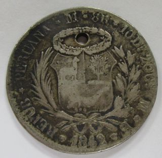 1842 Peru 8 Reales Silver Crown - Km 142.  10 photo