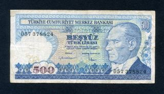 Turkey 500 Lira Law 1970 (1983) P - 195 F Circulated Banknote photo