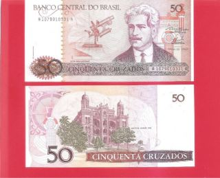 Brazil P210a - 50 Cruzado - 1986 Uncirculated photo