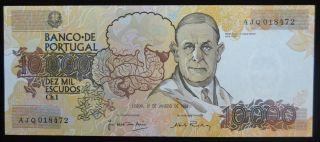 Portugal - 10000$00 Egas Moniz 12.  01.  1989 / Unc photo