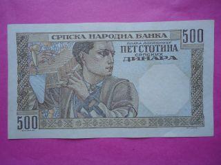 Yugoslavia 500 Dinar 1941 photo