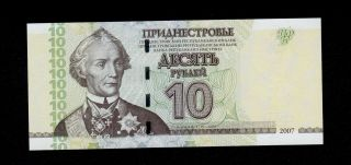 Transnistria 10 Rubles 2007 Pick 44 Unc Banknote. photo