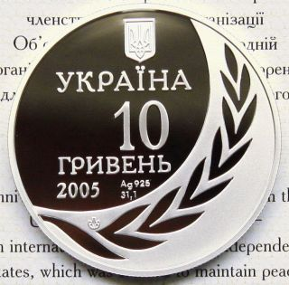 Ukraine 10 Uah 2005 Proof 1 Oz Silver United Nations Organization Un photo