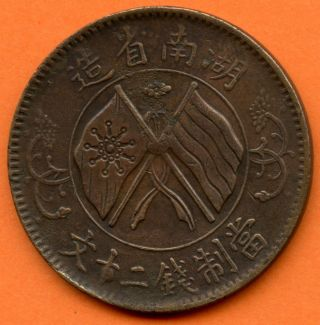 Nd1919 Republic Of China Hunan Province 20 Cash Copper Coin Km Y 400.  5 (7) photo