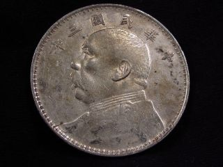 China 1914 Silver Dollar 04 - 02 photo