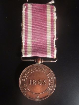 1864 Denmark Medal photo