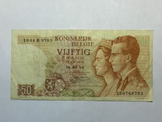1966 Belguim 50 Francs Bill Koninkrijk Belgie Vijftig Frank,  Circulated photo