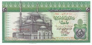 Egypt - - - 20 Pounds - - - 1976 - - - P - 48,  Crisp Unc photo