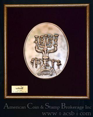 Israel 1994 189x151mm Copper Salvador Dali Modelia Medal Wall Hanging photo
