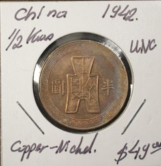 China 1/2 Yuan 1942 Unc Copper Nickel photo