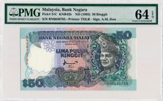 Bank Negara Malaysia 50 Ringgit Nd (1995 photo