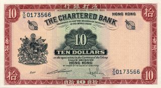 The Chartered Bank Hong Kong $10 Nd (1962 - 70) Choice Unc photo