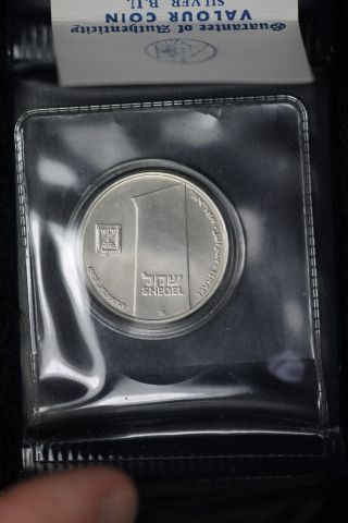 1983 Israel 1 Sheqel Silver Bu Independence Day Valour Commem Coin - Box/coa photo