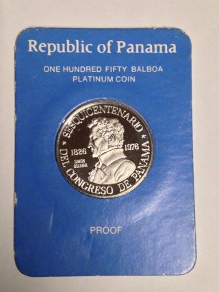Panama 1976 150 Balboas Platinum Proof Coin photo