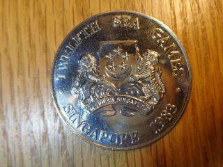 1983 Singapore 5 Dollars Twelfth Sea Games photo