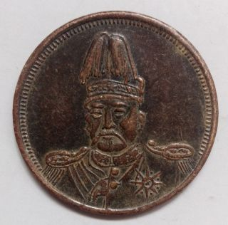 China Ancient Dynasty Copper Coin(yun Shi Kai) photo