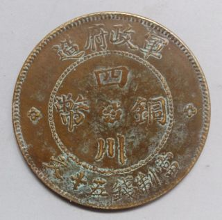 China Ancient Dynasty Copper Coin(si Chuan) 090 photo