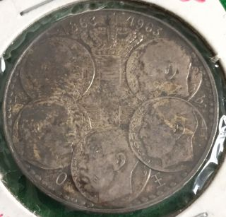 1963 Greece 30 Drachma Silver Coin photo
