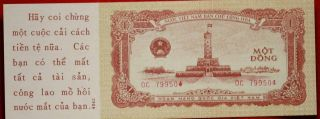 Uncirculated Vietnam 1958 1 Dong Note P - 71 S/h photo