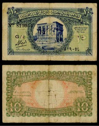 Currency 1940 Nd Egypt 10 Piastres Banknote Signed Amin Osman Pick No.  167b Vg, photo