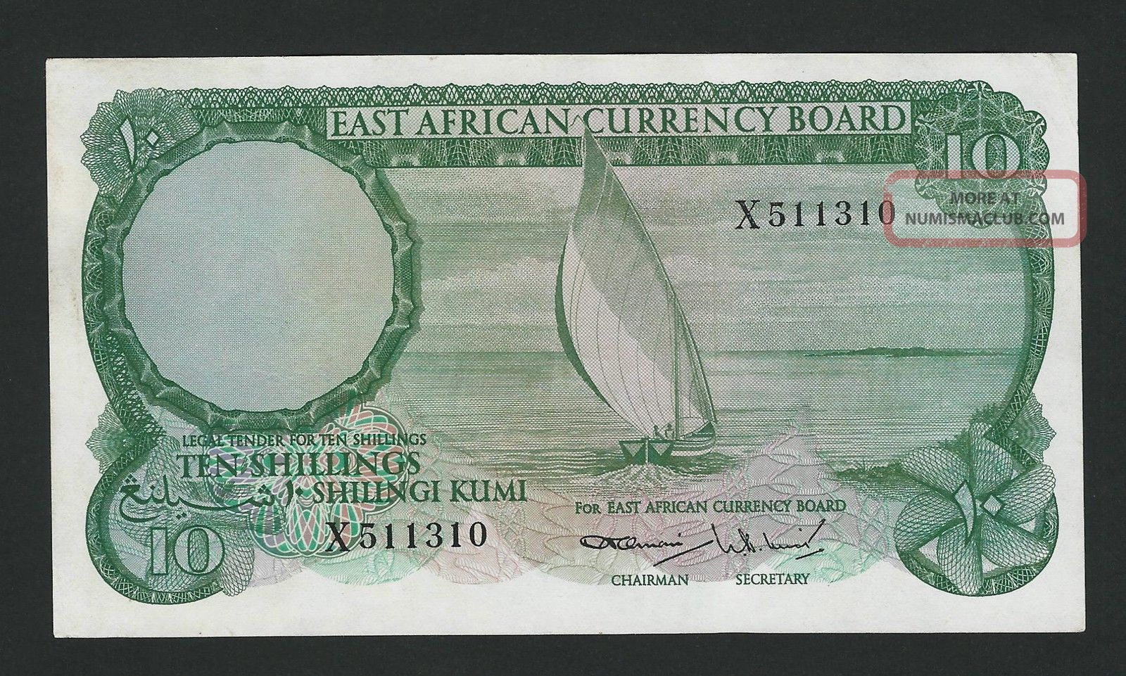 East Africa Currency Board 1964, 10 Shillings 1964 Xf See Scan