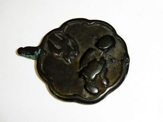 Korea Or Chinese Old Mysterious Esen (picture Coin) Temple Ritual Mon 838 photo