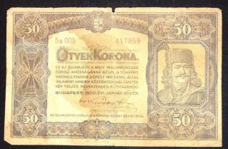Oven Korona $50 Banknote 1920 Pic62 photo