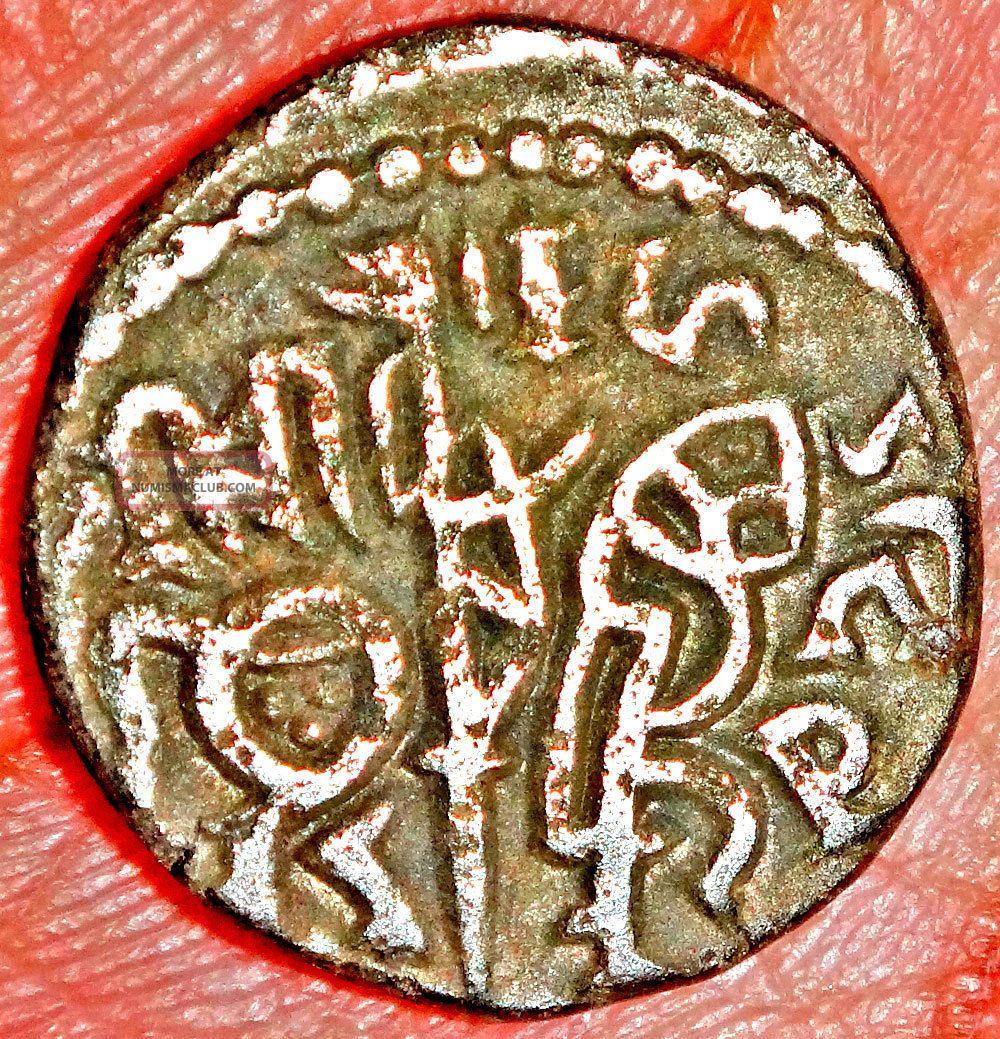 Ancient - Chuhans Of Ajmer & Delhi - King Chahada Deva (1172 - 1191) Jital Z51 India photo