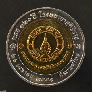 Thailand 10 Baht 2008,  Y440,  Siriraj Hospital,  Unc Bimetallic photo