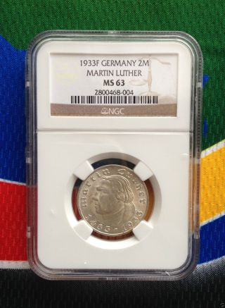 Ngc Ms 63 1933 F Wwii 2 Mark Silver German Martin Luther 3rd Reichs Coin 5 Star photo