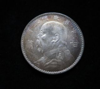 1914 China (kansu)yuan Shih - Kai $1 Silver Dollar,  Silver Coin 26.  95g photo