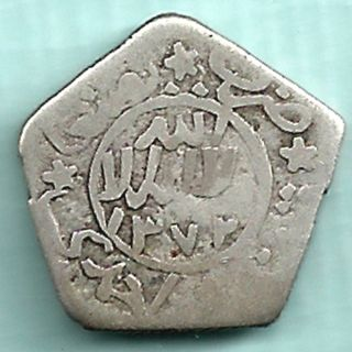 Yemen Ah 1367 Extremely Rare 1/8 Ahmadi Riyal Silver Coin Very Scarce,  Rare Coin photo