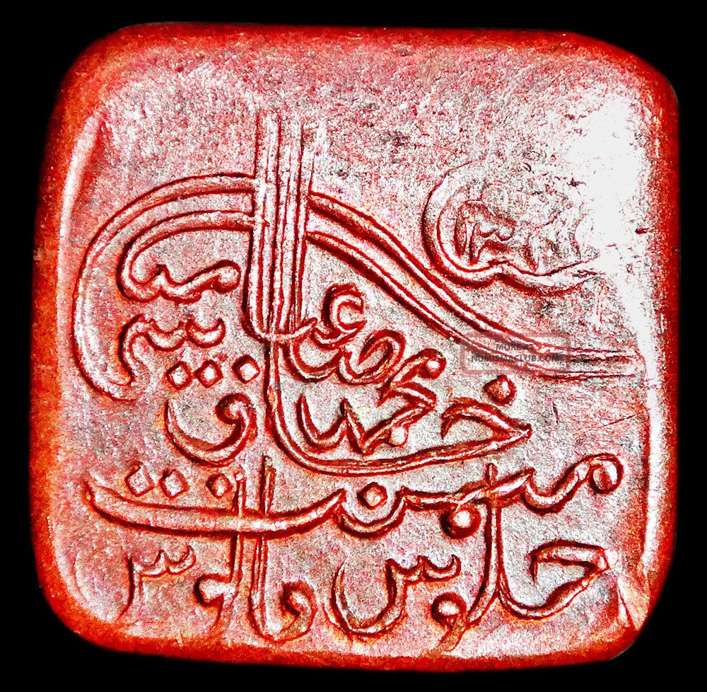 India - Bahawalpur State - Sadiq Muhammad - Ah 1342 - Square Paisa - Rare A67 India photo