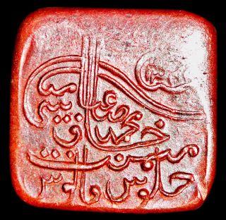 India - Bahawalpur State - Sadiq Muhammad - Ah 1342 - Square Paisa - Rare A67 photo