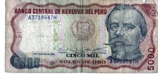 Peru 1979 5000 Intis Currency photo
