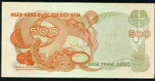 South Vietnam 500 Dong N/d (1970) P - 28 Ef Circulated Banknote photo