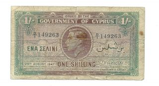 Cyprus 1947 One Shilling Banknote,  Serial Number: D/1 149263 Very Scarce, photo