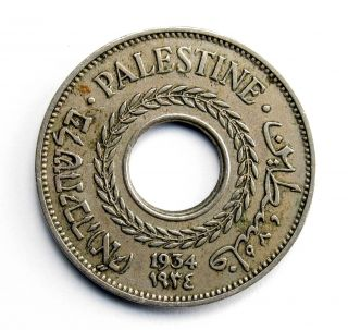 1934 Palestine Copper Nickel 5 Mils Extra Fine Km 3 70653 X photo