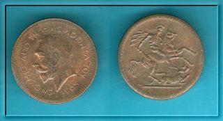 Greece 1965 K.  George Vasilopita St.  George Coin Flouri Type A No Date In Reverse photo