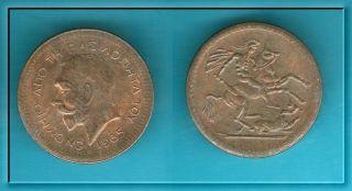 Greece 1965 K.  George Vasilopita St.  George Coin Flouri Type A No Date In Reverse photo