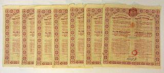 Royaume De Yougoslavie - Emprunt International Or 7 1000f 1931 - X7 photo