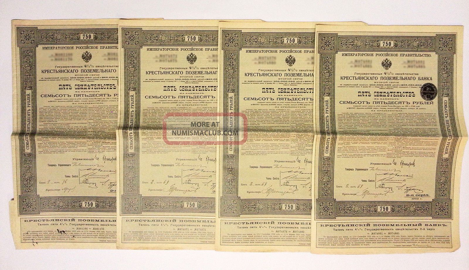 Russia - Peasant Land Bank 4,  5 Five Certificates Of 750 Rbls 1912 – X4 Stocks & Bonds, Scripophily photo