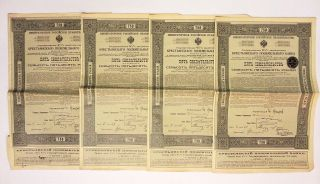Russia - Peasant Land Bank 4,  5 Five Certificates Of 750 Rbls 1912 – X4 photo