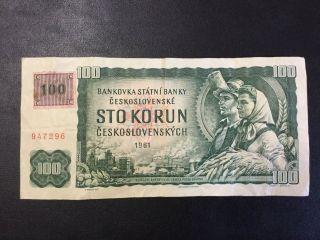 1961 Czechoslovakia Paper Money - 100 Korun Banknote photo