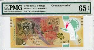 Trinidad & Tobago 2014 Pick 54 Commemorative Polymer Note $50 Unc Pmg 65 photo